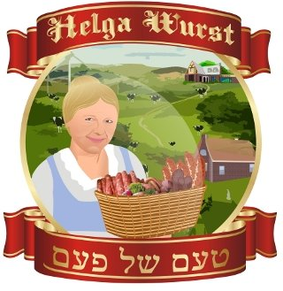 Helga Wurst