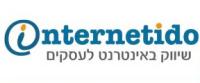 Internetido - שיווק באינטרנט לעסקים logo
