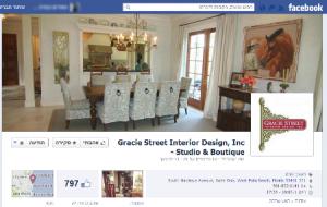 דף פייסבוק עסקי בסיסי אבל מעוצב