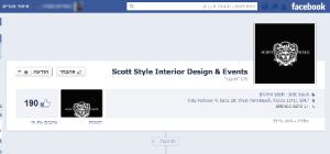 דף פייסבוק עסקי ללא עיצוב