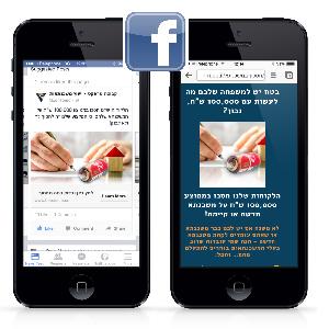 פרסום עסק בפייסבוק