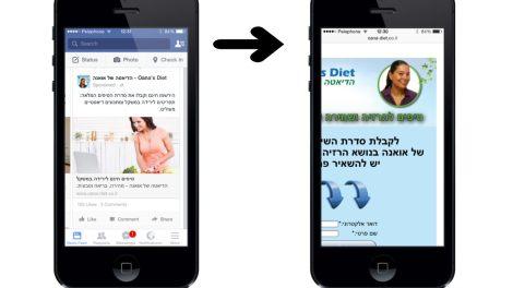 Placeit (1)_internetido - דף הנחיתה חצוי - אינו מותאם למכשיר נייד